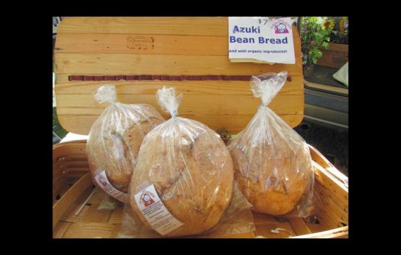 Azuki Bean Bread